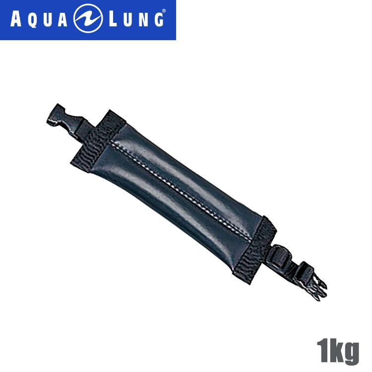 [ AQUALUNG ] アクアラング ラジアルアンクルウエイト 1kg (1本)