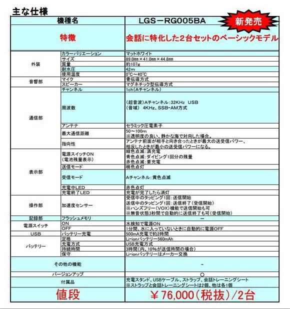 f4fd595093 CASIO】 ダイブトランシーバー ロゴシーズ Logosease RG004 【単品(1台 ...