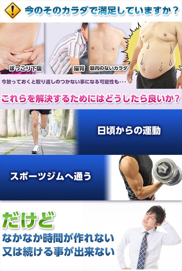 着圧 インナー メンズ 加圧 インナー 猫背 矯正 男性 姿勢矯正 加圧下着 ダイエットインナー 加圧 下着 肌着 半袖 男性 矯正 下着 引き締め 男性用 加圧インナー 脂肪燃焼 インナー 黒 ブラック
