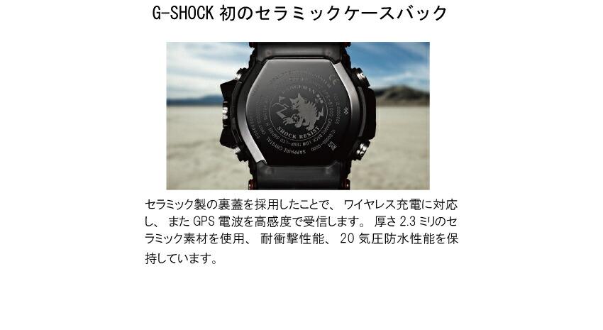 e64574565f 無金利ローンok】CASIO正規販売店 GPR-B1000-1JR G-SHOCK RANGEMAN ...