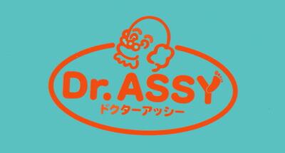 Dr.ASSY