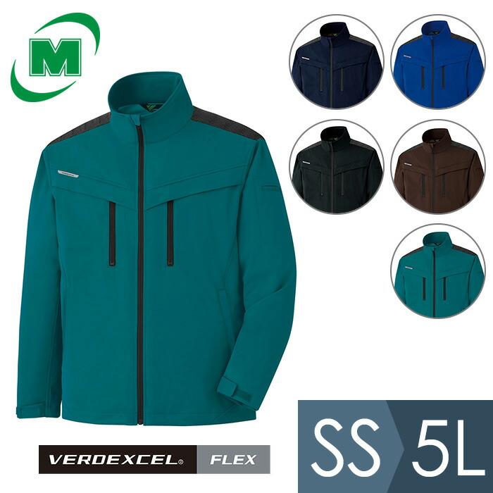 防寒 VE2006 作業服 3L グリーン ジャンパー 秋冬 ベルデクセル ストレッチ ミドリ安全