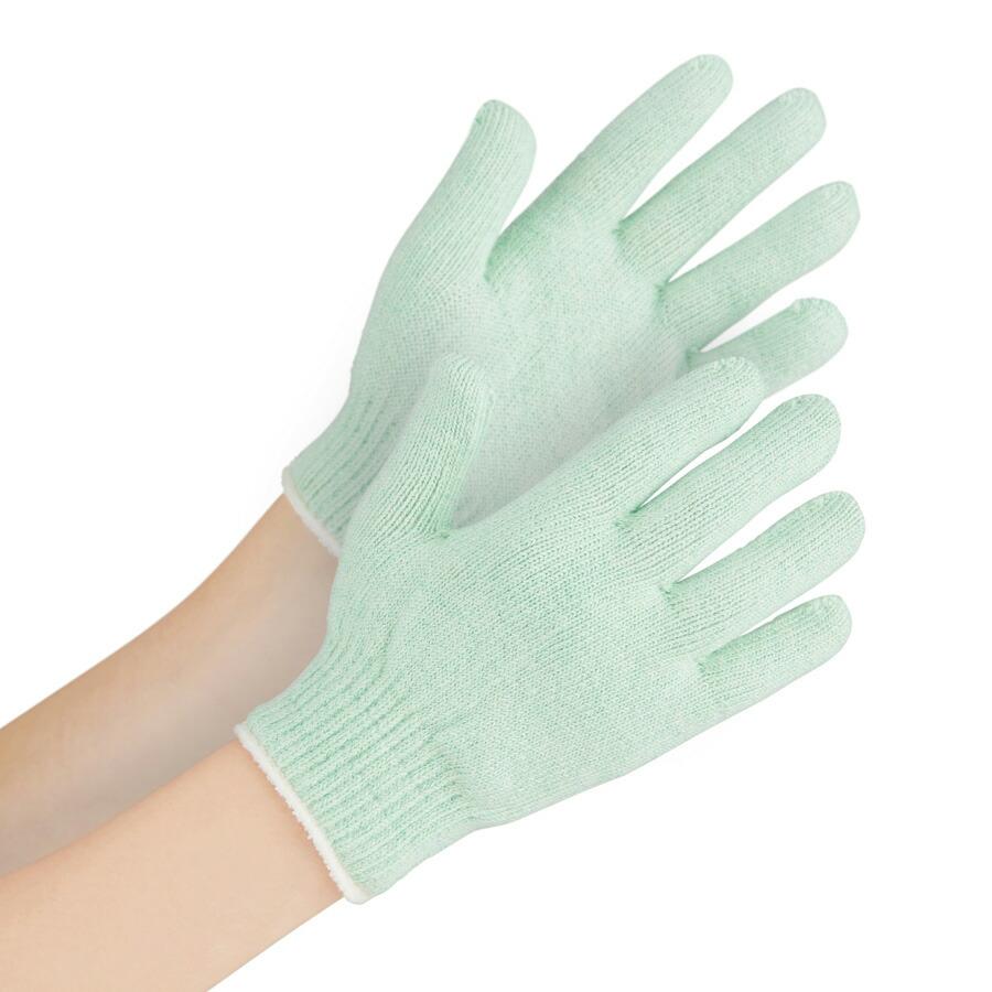 【キッズ用】接触感染予防手袋 抗菌・消臭・抗ウイルス素材DEW(R) MS102 子供用 のびのびタイプ グリーン