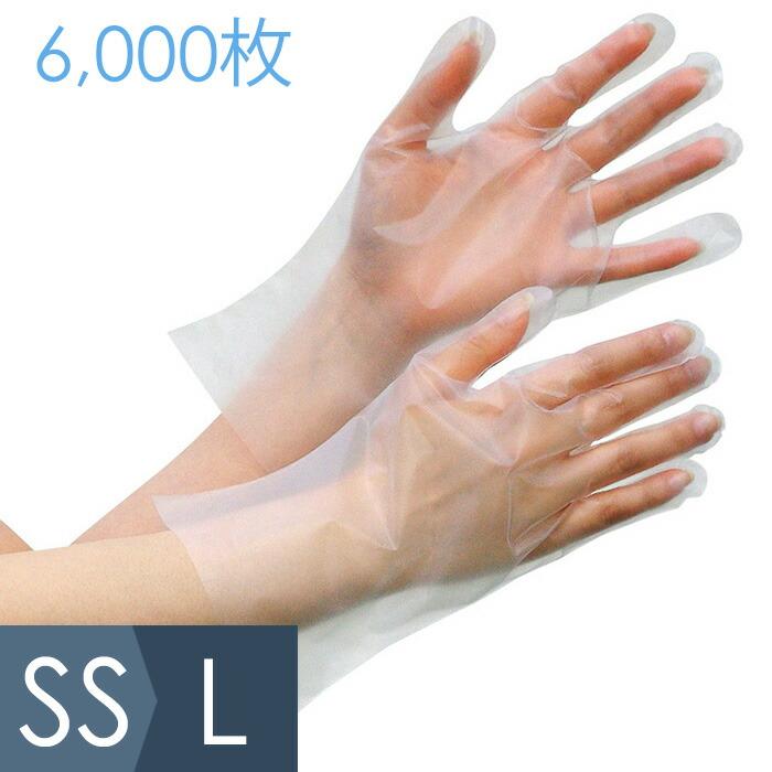 【6000枚入】ベルテ565N ポリエチレン手袋 外エンボス加工 使い捨て [食品衛生/異物混入対策/工場]  (200枚×30箱)