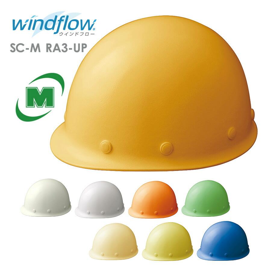 SC-M RA3-UP Windflow