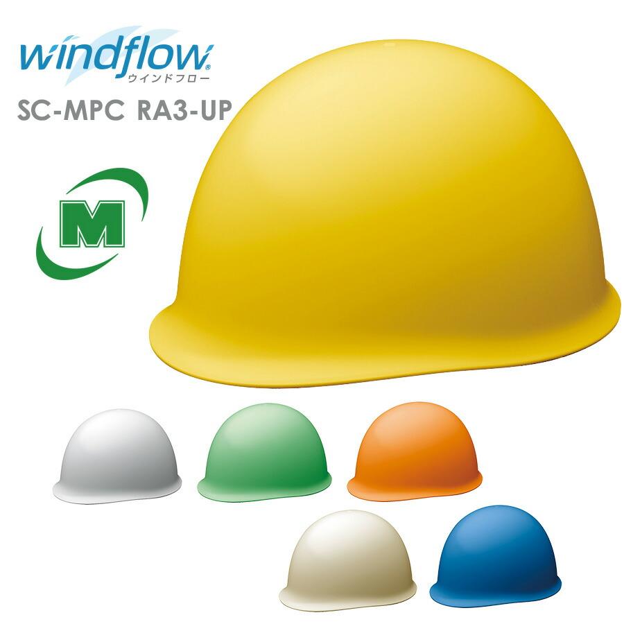 SC-MPC RA3-UP Windflow