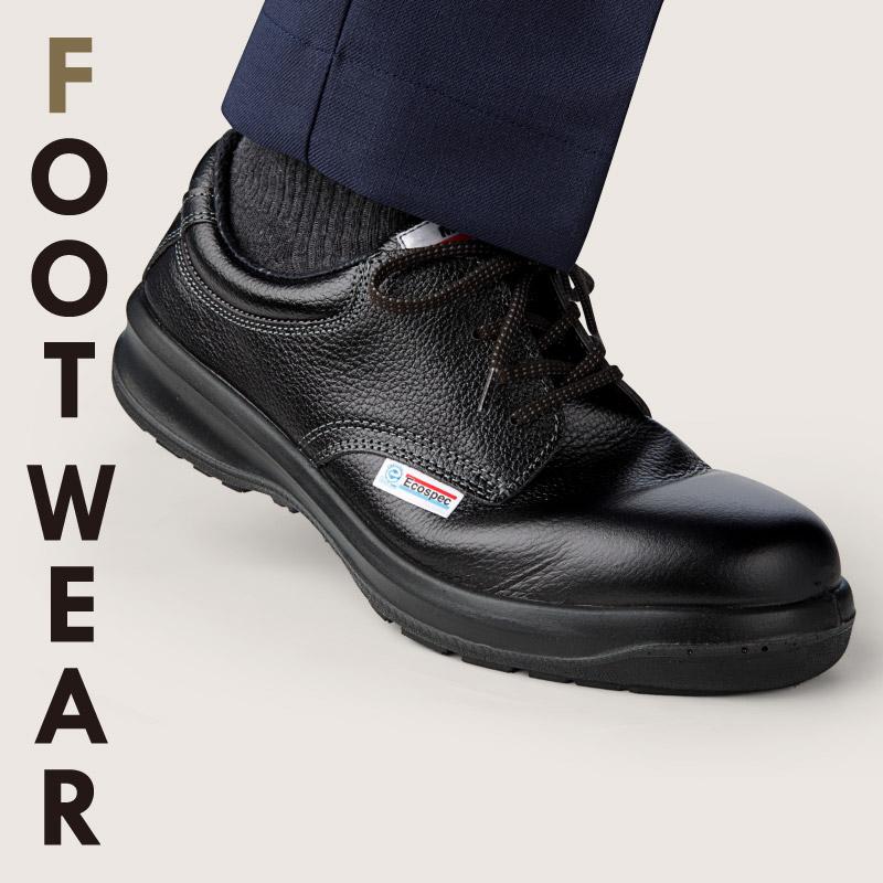 安全靴TOPページ