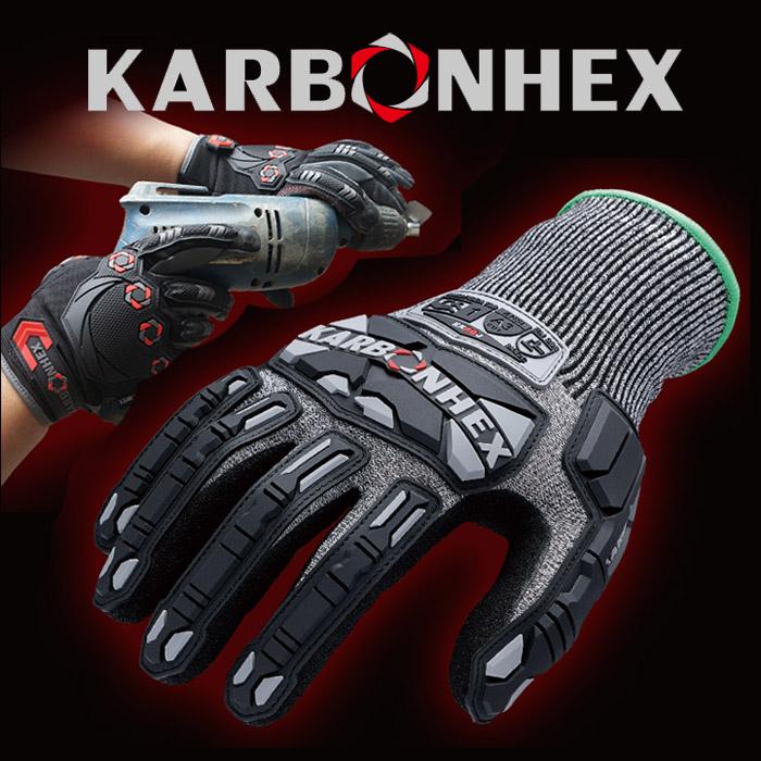カーボンヘックス 作業手袋