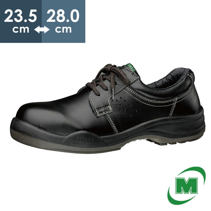 P5210:小指まで守る安全靴 [プロテクトウズ5]