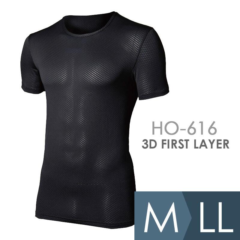 熱中対策 3Dファーストレイヤー半袖シャツ HO-616 ブラック 汗冷え、べたつき軽減 消臭 M-LLサイズ