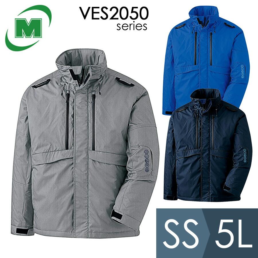 ハーネス対応防寒ジャケット 環境・安全に配慮した非フッ素撥水素材「エコバリュー」ベルデクセルフレックス 男女共用  VE2050上