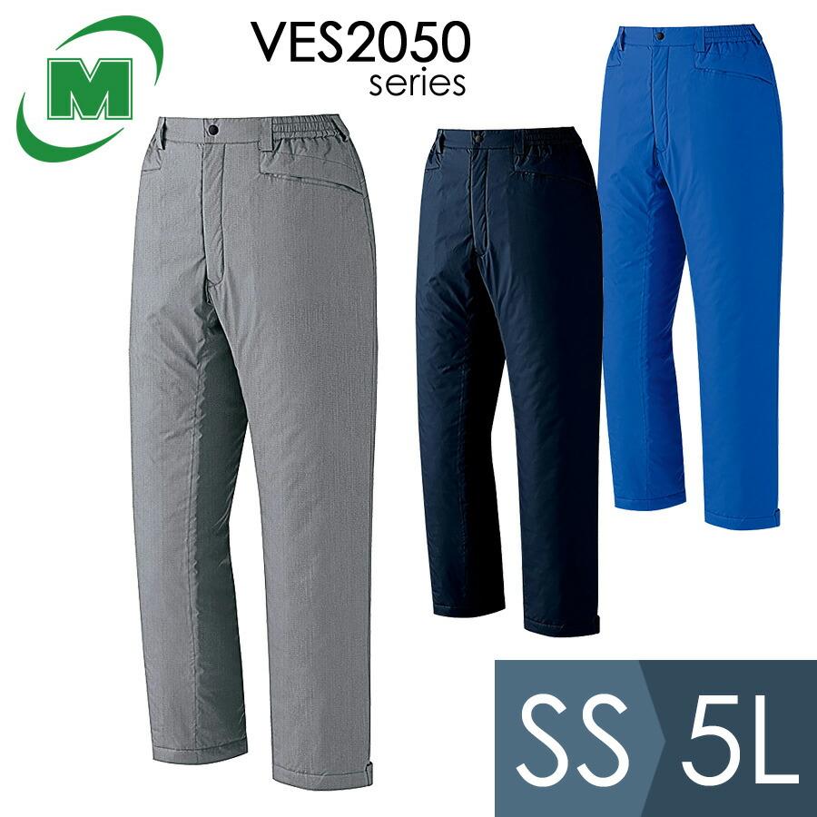 ハーネス対応防寒パンツ 前後のポケットをフルハーネスのかぶらない位置に配置 ベルデクセルフレックス 男女共用  VE2050下