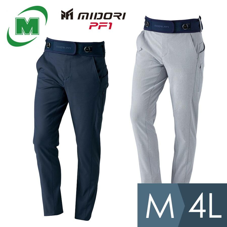 秋冬 ゴルフパンツ MIDORI PF1 ストレッチオックスパンツ BOA(R)ボアダイヤル GMS20F01 動きやすさを追求したパンツと腰部保護ベルトで腰をサポート