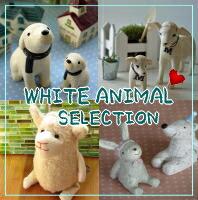 白い動物が何だかとっても大好きな店長のアニマルセレクション