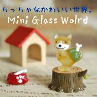 小さいからよりいっそう愛らしい♪ミニガラス雑貨 ミニガラスワールド