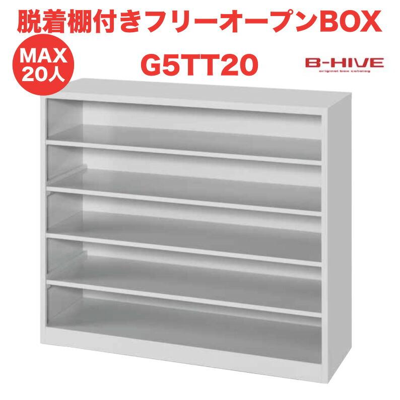 G5TT20