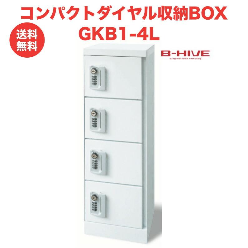 GKB1-4L