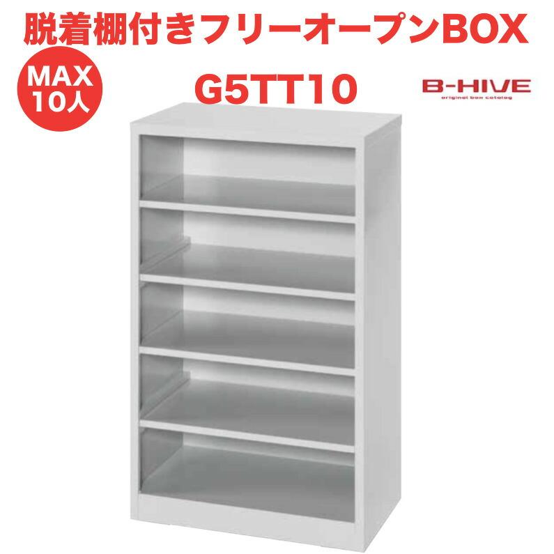 G5TT10