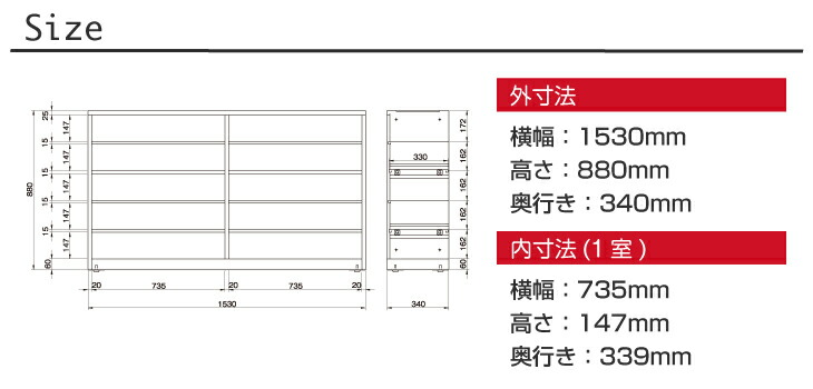 G5TT30詳細2