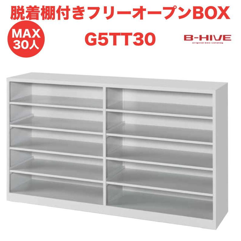 G5TT30