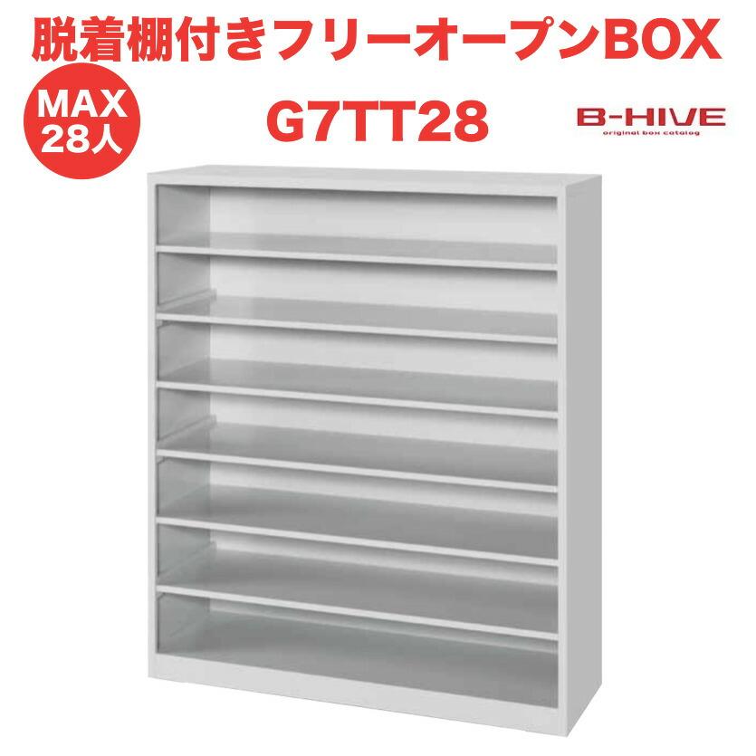 G7TT28