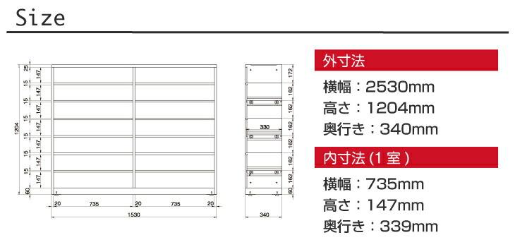 G7TT42詳細2