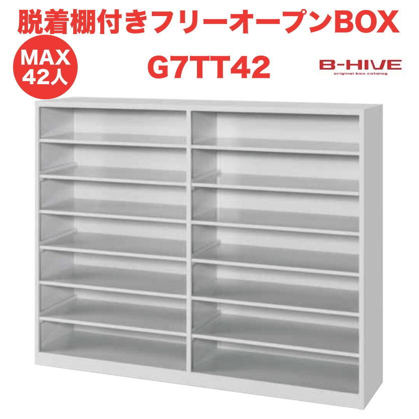G7TT42