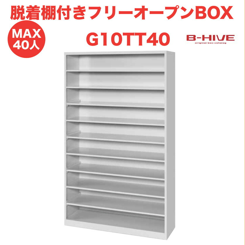 G10TT40