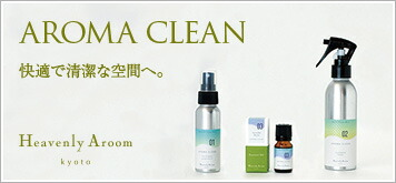 Heavenly Aroom AROMA CLEAN