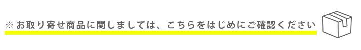 """""""クッションカバー"""""""