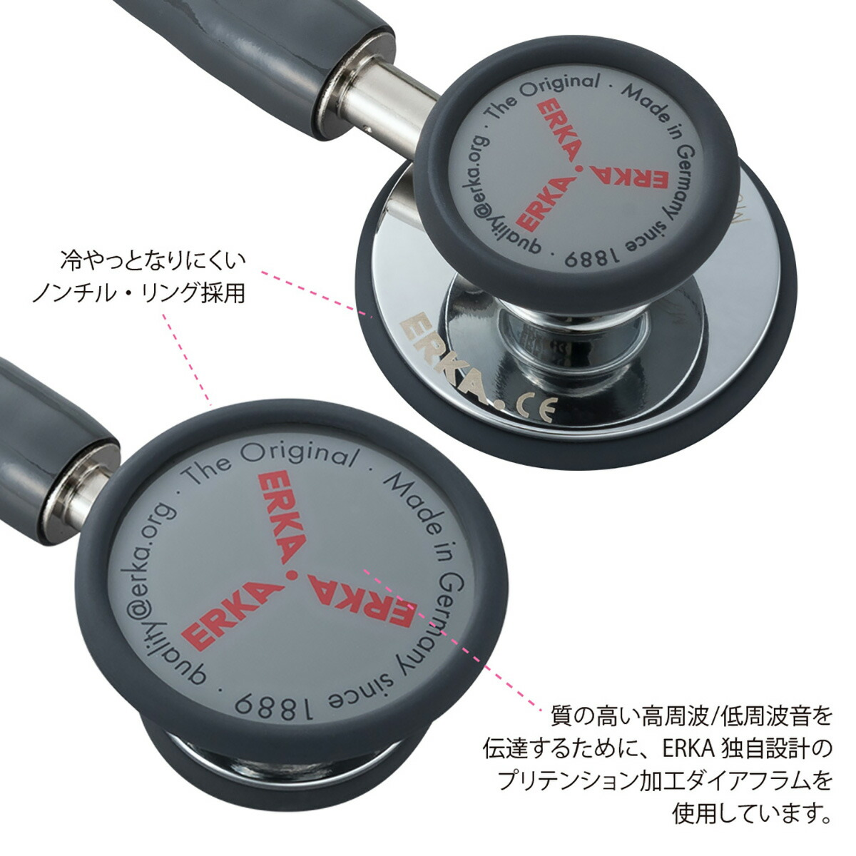ERKA.フィネス ダブル:535 ダイアフラム面(46mm)