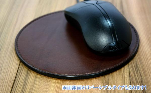 マウスパッド
