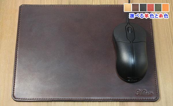 栃木レザーヌメ革マウスパッドL
