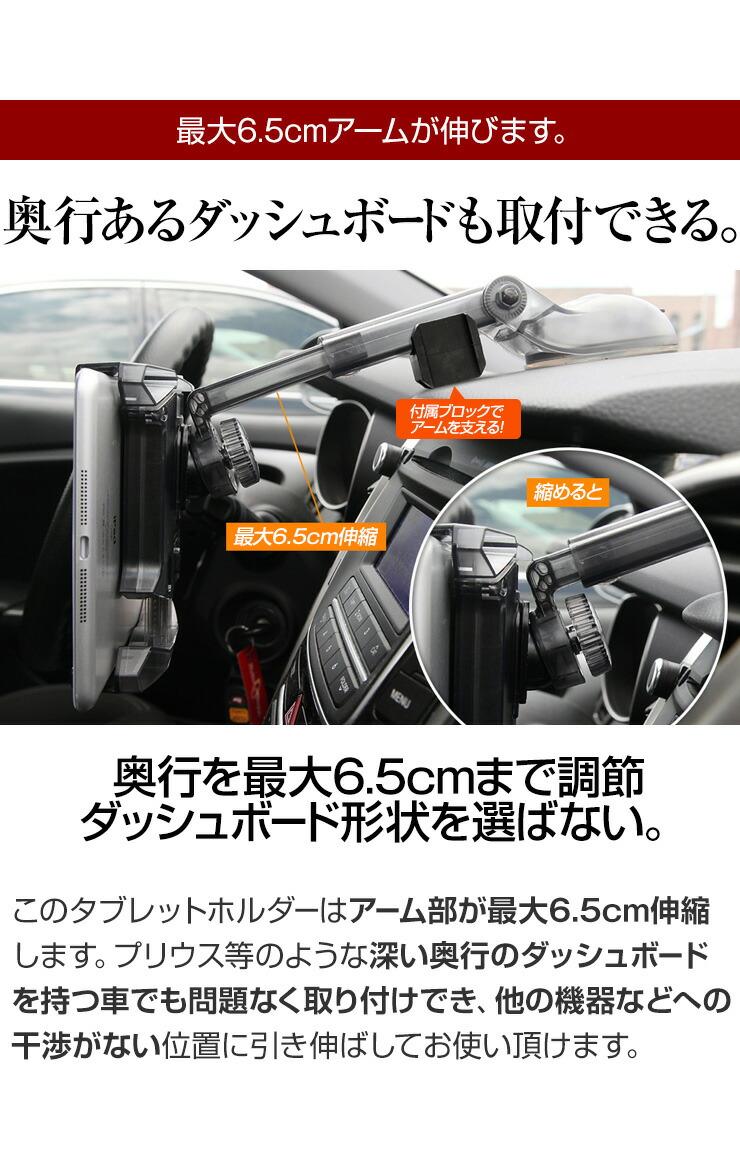 タブレット 車載ホルダー ホルダー 車載スタンド カーナビ タブレット車載ホルダー タブレットホルダー 車載スタンド 強力固定 角度調節 iPad カーマウント タブレット車載ホルダー 車 本体 車載