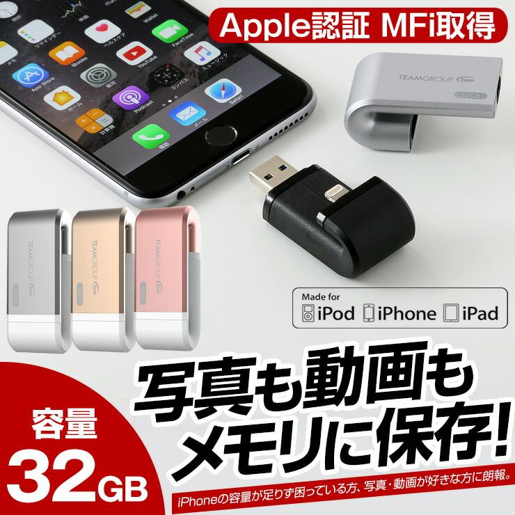 iphone メール pdf 保存 写真