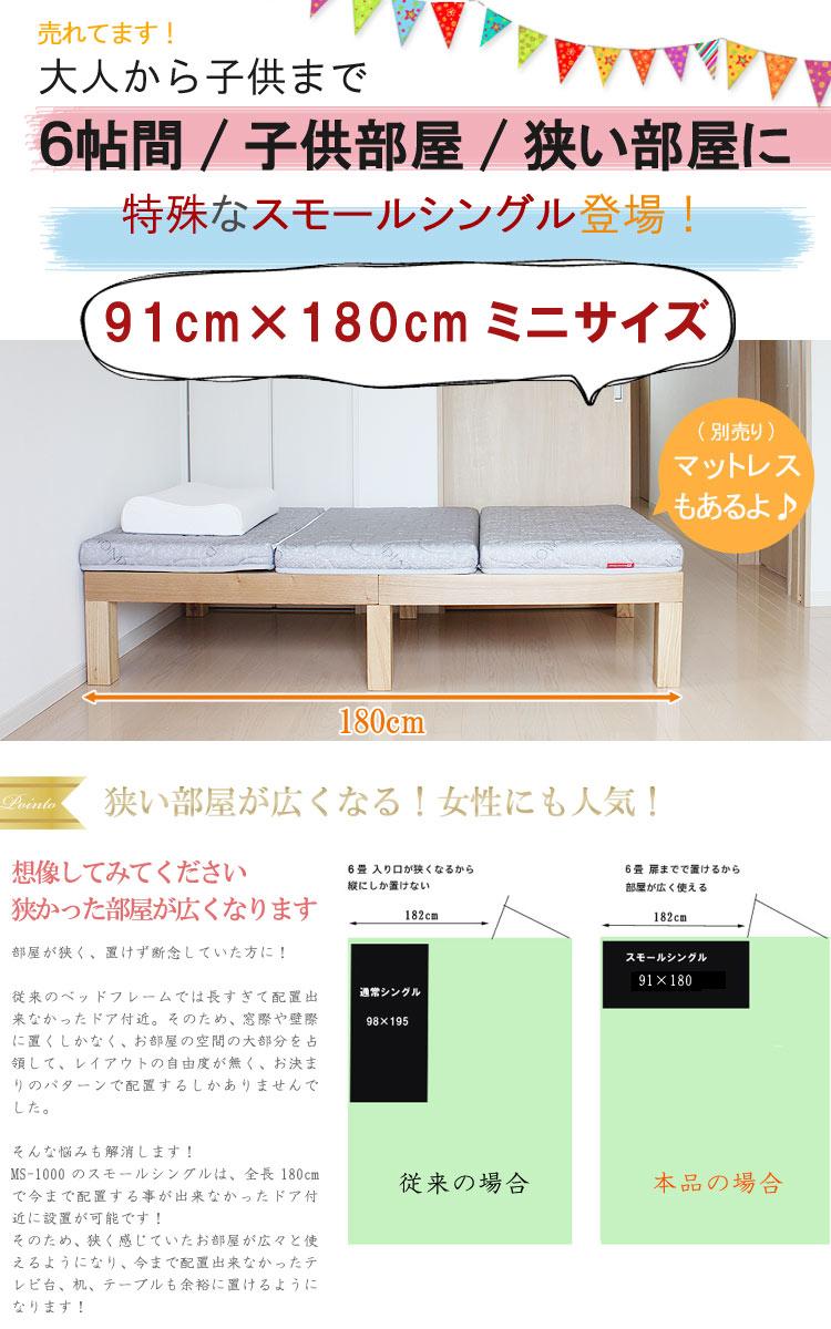 楽天市場】新 桐すのこベッド ベッドフレームのみ ベッド 小さい