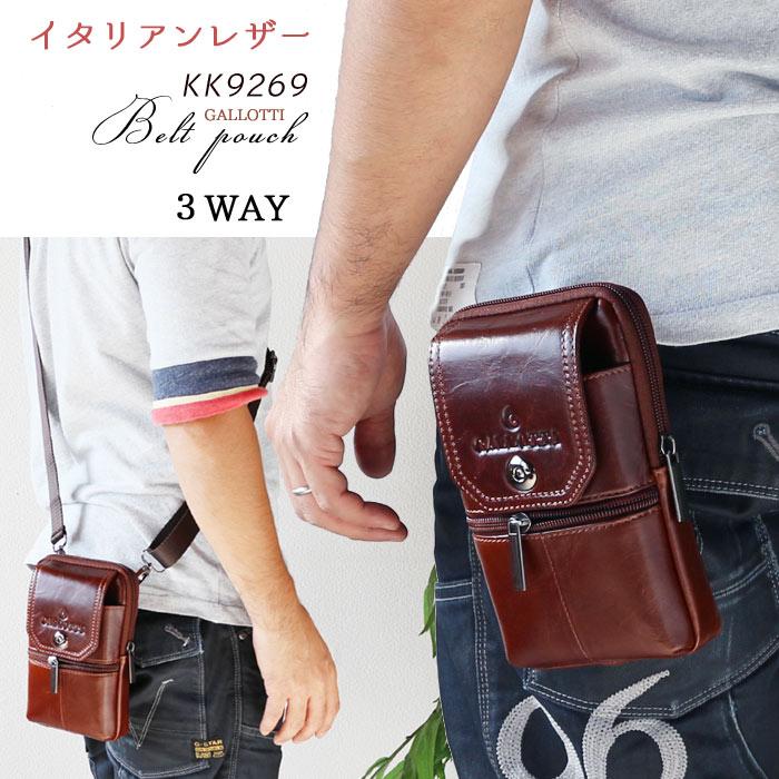 bf1ebb2a59f2 セカンドバッグ ハンドバッグ 手持ちバッグ ミニバッグ 小さいカバン セカンドバック バッグインバッグ ミニポーチ バック