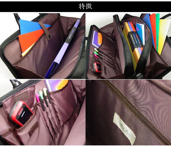 メンズ ビジネスバッグ ビジネスバック ブリーフケース ダレスバッグ 鞄 かばん カバン バック