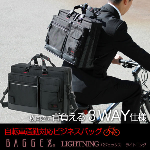 ブリーフケース ダレスバッグ かっこいいリクルートバッグ ビジネスバッグ メンズビジネスバック お洒落