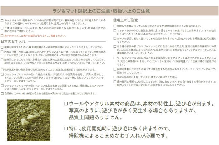 長方形 四角 可愛い カワイイ かわいい 木 ツリー 緑 グリーン 鳥 クール シンプル  らぐ ラグ シンプル パッチワーク rag カーペット