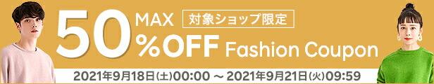 fashion coupon
