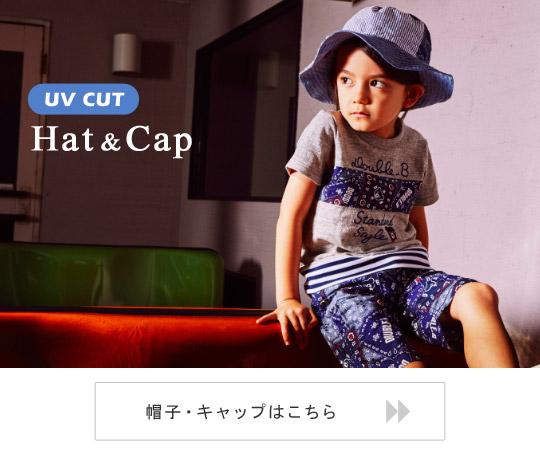 UVカットHat&Cap