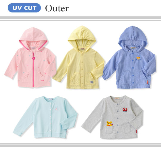 UV cut Outer