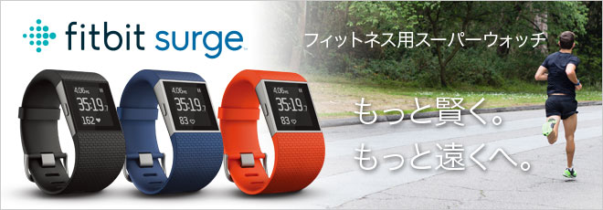 fitbit chargeSurge