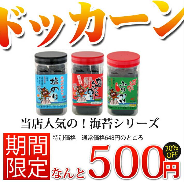 https://item.rakuten.co.jp/mikiya-okinawa/c/0000000141/