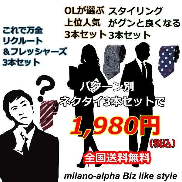 オリジナル【Biz Like Style】