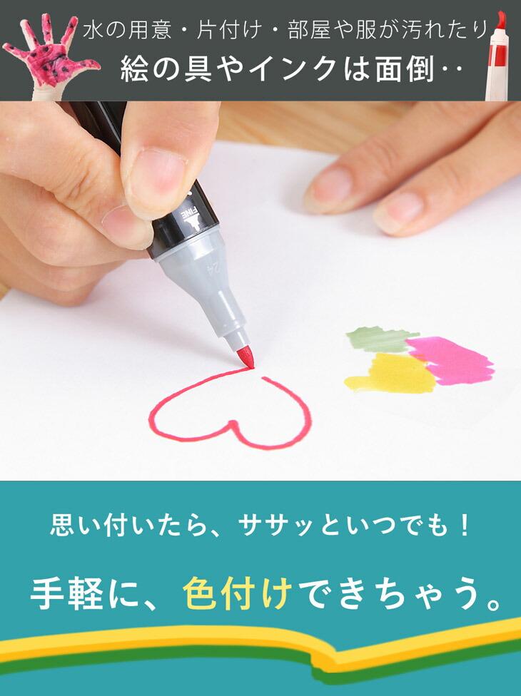 ホワイトペン セット イラストマーカー マーカーペン さんに 付き ペン