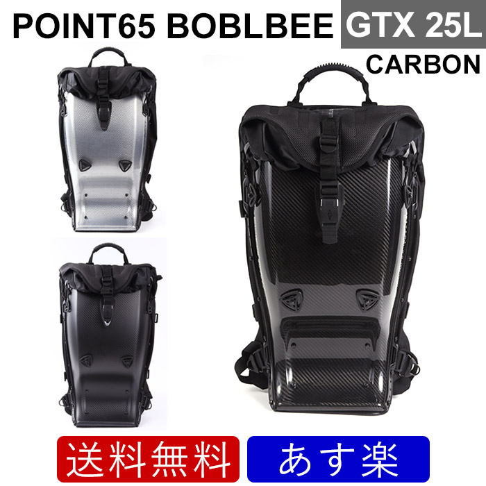 Point65 BOBLBEE