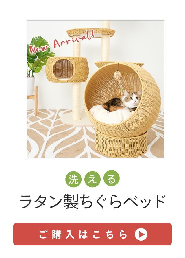 SUMIKA ranto!シリーズ人工ラタン製ちぐらベッド