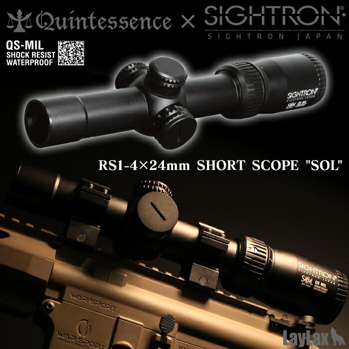 サイトロンジャパン ミルスペック スコープ RS1-4×24mm
